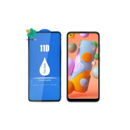 خرید گلس گوشی سامسونگ Samsung Galaxy A11 برند LANBI