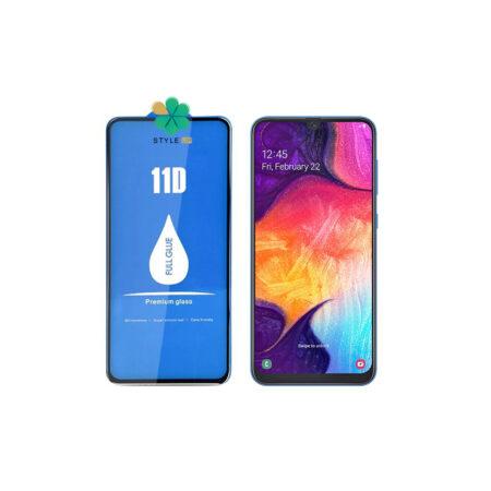 خرید گلس گوشی سامسونگ Samsung Galaxy A50 برند LANBI