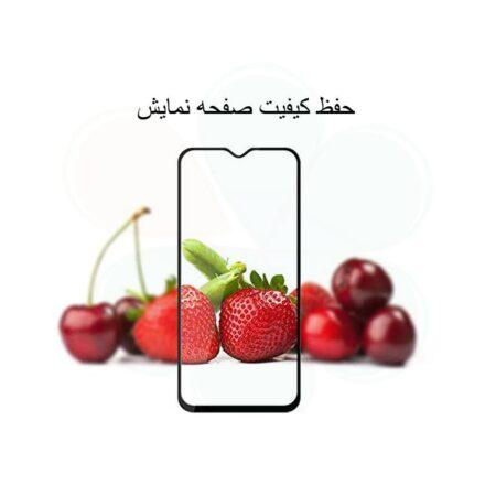 خرید گلس گوشی شیائومی Xiaomi Poco M3 مدل D+ LITO