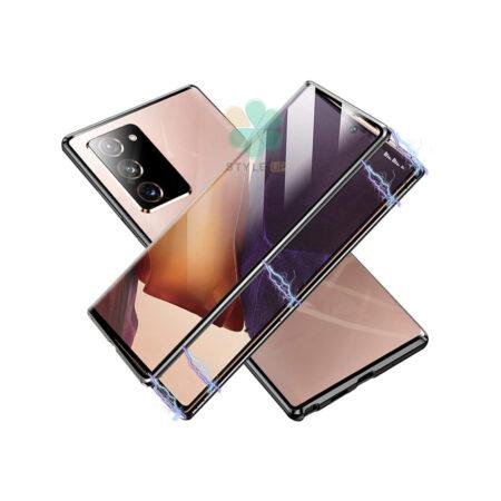 خرید محافظ 360 درجه شیشه ای مگنتی گوشی سامسونگ Galaxy Note 20