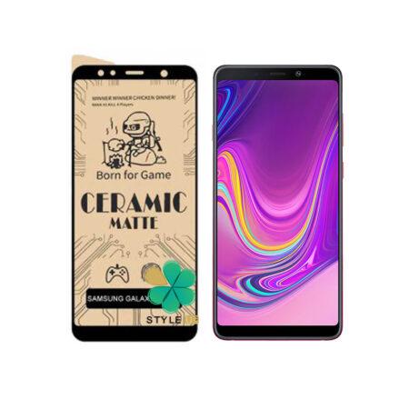 خرید گلس سرامیکی مات گوشی سامسونگ Samsung Galaxy A9 2018