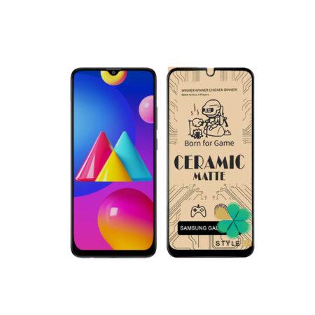 خرید گلس سرامیکی مات گوشی سامسونگ Samsung Galaxy M02s