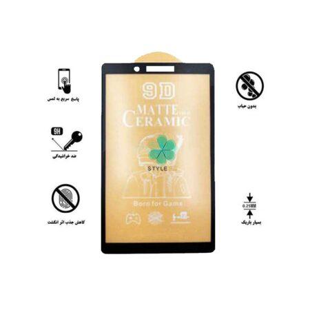 خرید گلس سرامیکی مات تبلت لنوو Lenovo Tab M7