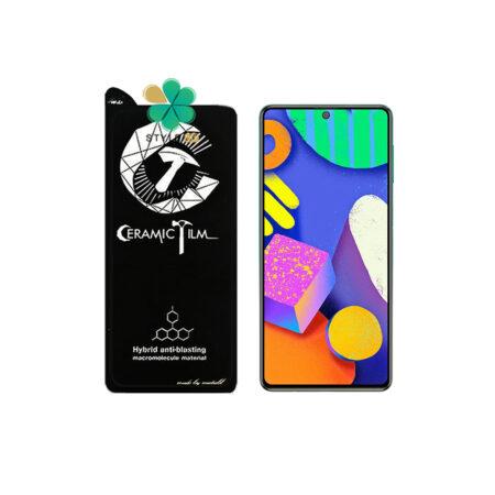 خرید گلس سرامیکی گوشی سامسونگ Samsung Galaxy F62 برند Mietubl
