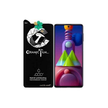 خرید گلس سرامیکی گوشی سامسونگ Samsung Galaxy M51 برند Mietubl