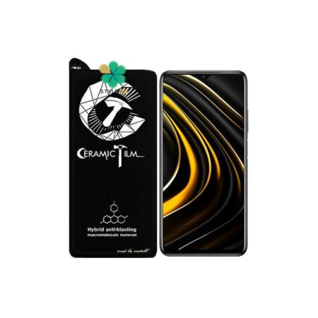 خرید گلس سرامیکی گوشی شیائومی Xiaomi Poco M3 برند Mietubl