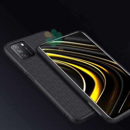 عکس قاب نیلکین گوشی شیائومی Xiaomi Poco M3 مدل Textured Nylon