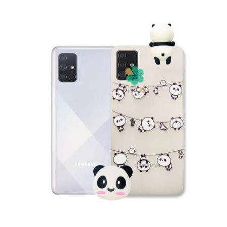 خرید قاب فانتزی گوشی سامسونگ Samsung Galaxy A71 مدل Panda