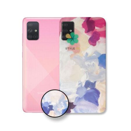 خرید قاب گوشی سامسونگ Samsung Galaxy A71 مدل Pastel