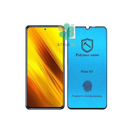 خرید محافظ صفحه گلس گوشی شیائومی Xiaomi Poco X3 مدل Polymer nano