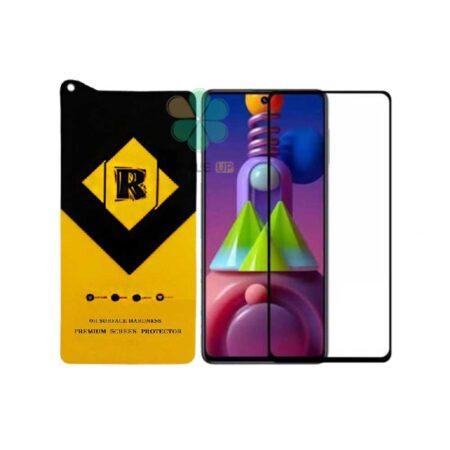 خرید گلس گوشی سامسونگ Samsung Galaxy M51 مدل Premium R