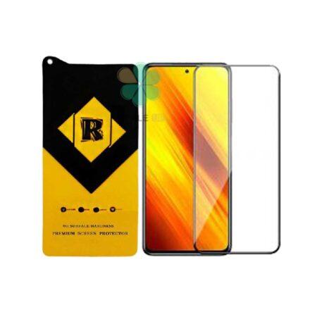خرید گلس گوشی شیائومی Xiaomi Poco X3 مدل Premium R