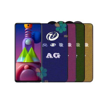خرید گلس مات گوشی سامسونگ Samsung Galaxy M51 مدل Rainbow