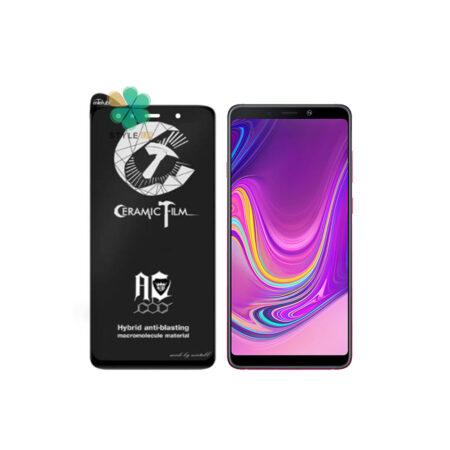 خرید گلس سرامیکی مات گوشی سامسونگ Galaxy A9 2018 برند Mietubl