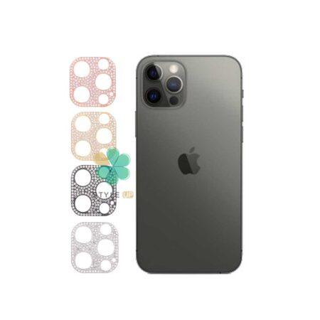خرید محافظ لنز گوشی اپل آیفون Apple iPhone 12 Pro مدل نگین دار