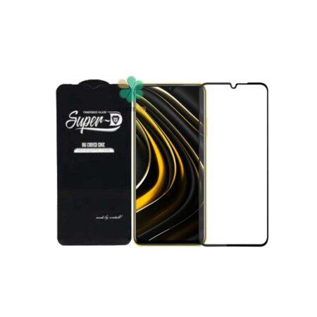 خرید گلس گوشی شیائومی Xiaomi Poco M3 تمام صفحه Super D