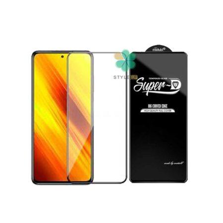 خرید گلس گوشی شیائومی Xiaomi Poco X3 تمام صفحه Super D