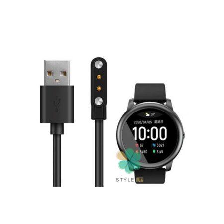 خرید داک شارژر ساعت شیائومی Xiaomi Haylou Solar LS05