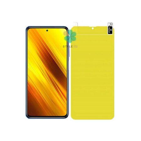 خرید محافظ صفحه نانو گوشی شیائومی Xiaomi Poco X3