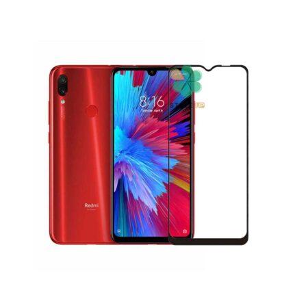 خرید گلس گوشی شیائومی Xiaomi Redmi Note 7S مدل تمام صفحه