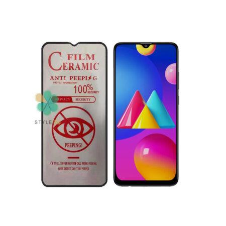 خرید گلس سرامیک پرایوسی گوشی سامسونگ Samsung Galaxy M02s