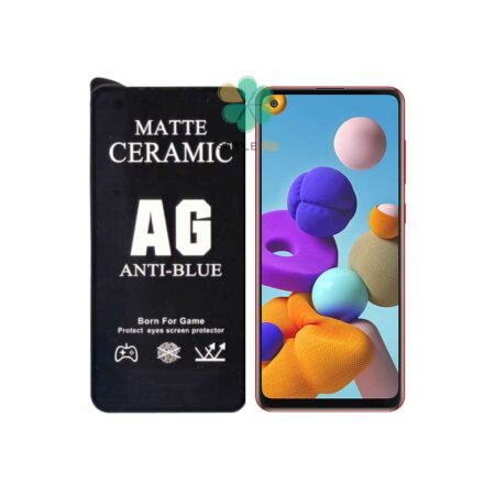 خرید گلس سرامیک مات گوشی سامسونگ Samsung Galaxy A21s مدل Antiblue