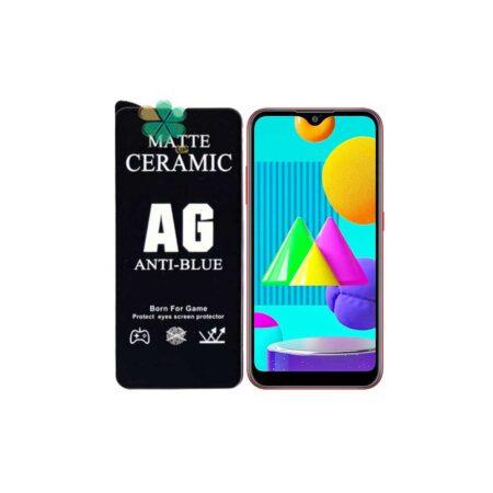خرید گلس سرامیک مات گوشی سامسونگ Samsung Galaxy M01 مدل Antiblue