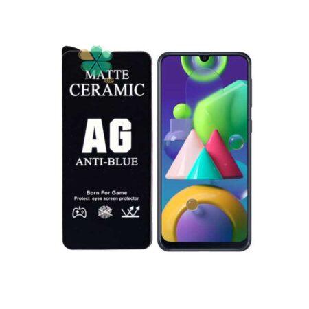 خرید گلس سرامیک مات گوشی سامسونگ Samsung Galaxy M21 مدل Antiblue