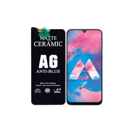 خرید گلس سرامیک مات گوشی سامسونگ Samsung Galaxy M30 مدل Antiblue