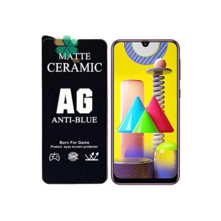 خرید گلس سرامیک مات گوشی سامسونگ Samsung Galaxy M31 مدل Antiblue