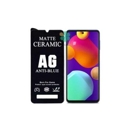 خرید گلس سرامیک مات گوشی سامسونگ Samsung Galaxy M62 مدل Antiblue
