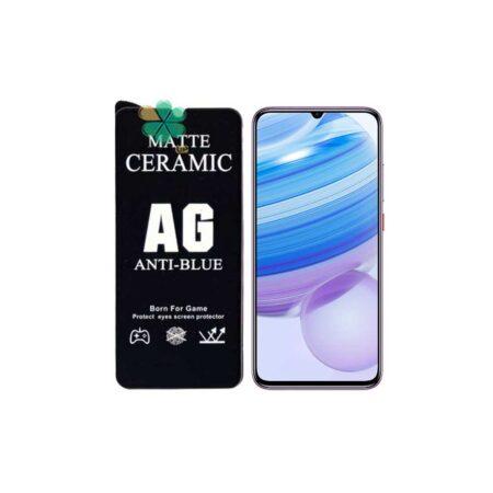خرید گلس سرامیک مات گوشی شیائومی Xiaomi Redmi 10X 5G مدل Antiblue
