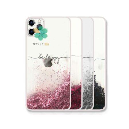 خرید قاب آکواریومی گوشی اپل آیفون Apple iPhone 11 Pro Max مدل Be Happy