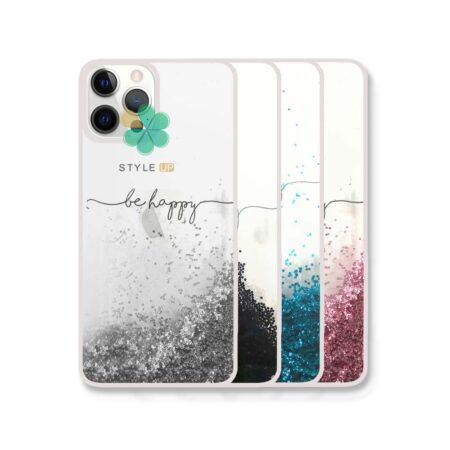 خرید قاب آکواریومی گوشی اپل آیفون Apple iPhone 12 مدل Be Happy