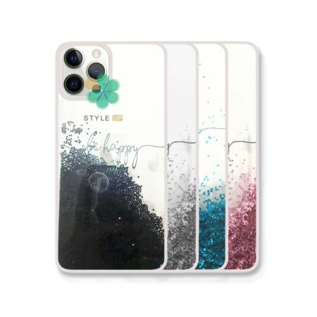خرید قاب آکواریومی گوشی اپل آیفون Apple iPhone 12 Pro مدل Be Happy