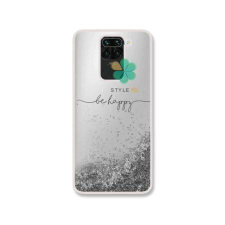 خرید قاب آکواریومی گوشی شیائومی Xiaomi Redmi Note 9 مدل Be Happyخرید قاب آکواریومی گوشی شیائومی Xiaomi Redmi Note 9 مدل Be Happy