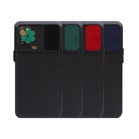 خرید کاور ضد ضربه گوشی سامسونگ Galaxy A02s مدل کم شیلد رنگی
