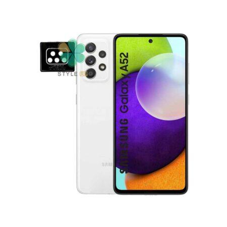 خرید گلس سرامیک لنز دوربین گوشی سامسونگ Samsung Galaxy A52