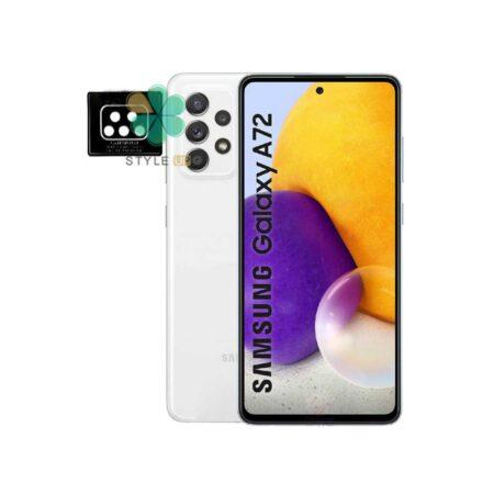 خرید گلس سرامیک لنز دوربین گوشی سامسونگ Samsung Galaxy A72 5G