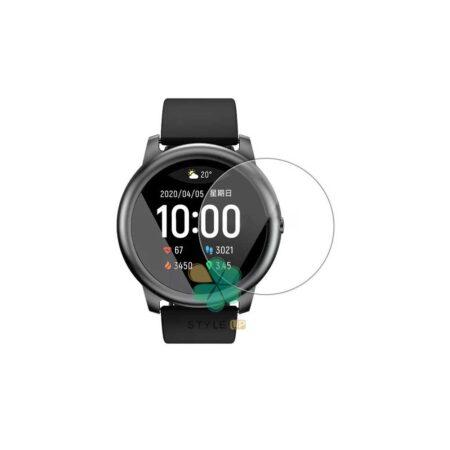 خرید محافظ صفحه گلس سرامیکی ساعت شیائومی Xiaomi Haylou Solar LS05