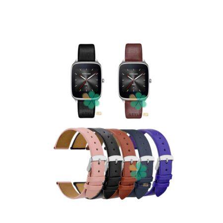 خرید بند ساعت ایسوس Asus ZenWatch 2 WI501Q مدل Fancy Leather