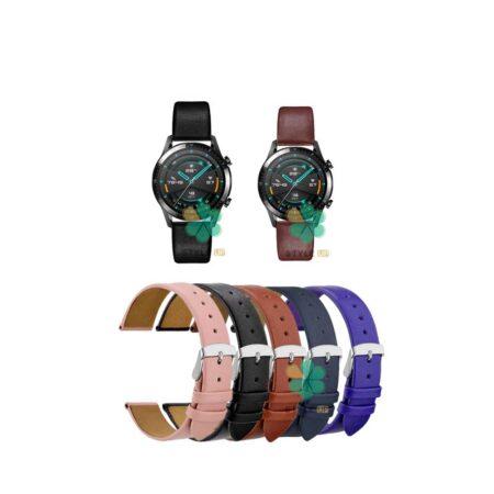 خرید بند ساعت هواوی واچ Huawei Watch GT 2 46mm مدل Fancy Leather