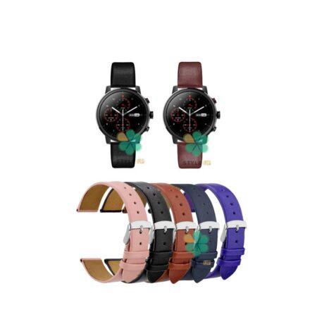خرید بند ساعت شیائومی Xiaomi Amazfit Stratos مدل Fancy Leather