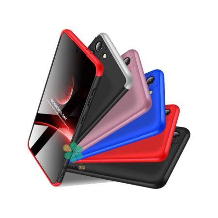 خرید قاب 360 درجه گوشی سامسونگ Samsung Galaxy S21 5G مدل GKK