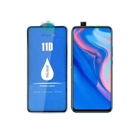 خرید گلس گوشی هواوی Huawei P Smart Z برند LANBI