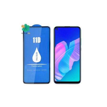 خرید گلس گوشی هواوی Huawei Y7p برند LANBI