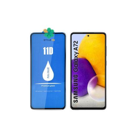 خرید گلس گوشی سامسونگ Samsung Galaxy A72 5G برند LANBI