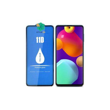 خرید گلس گوشی سامسونگ Samsung Galaxy M62 برند LANBI