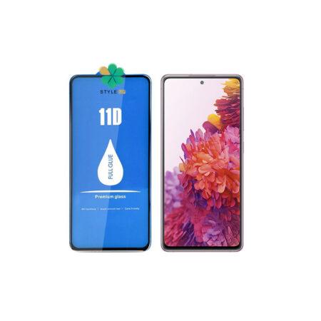 خرید گلس گوشی سامسونگ Samsung Galaxy S20 FE 5G برند LANBIخرید گلس گوشی سامسونگ Samsung Galaxy S20 FE 5G برند LANBI