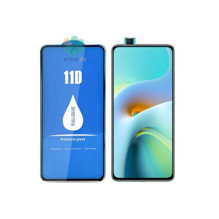 خرید گلس گوشی شیائومی Xiaomi Redmi K30 Ultra برند LANBI